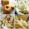 Блинчики с яблочным соусом