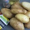 Картошка в паприке на мангале