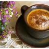 Кофе ГАЛИАНО