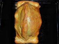 Курица с овощами, запеченная в тесте