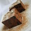 Шоколадный террин с черносливом