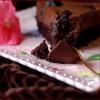 Шоколадный торт Бархатное наслаждение