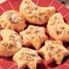 Сырное печенье с тыквой и луком