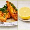 Цыпленок с лимоном и чесноком